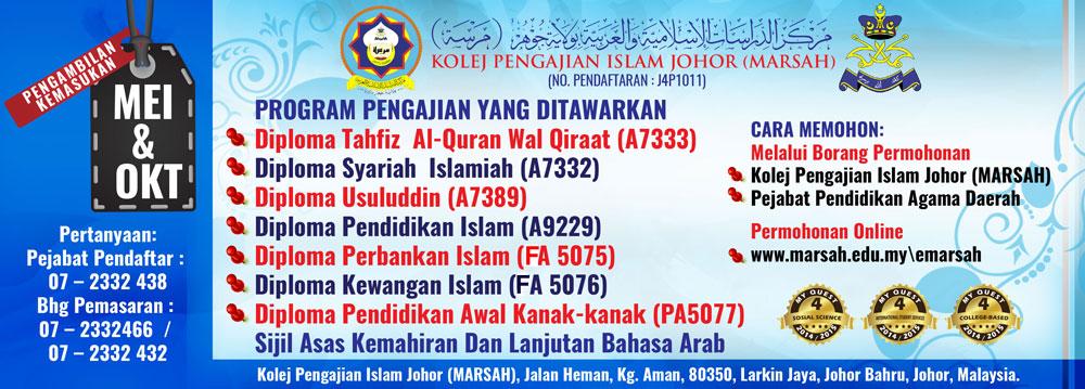 Marsah Kolej Pengajian Islam Johor